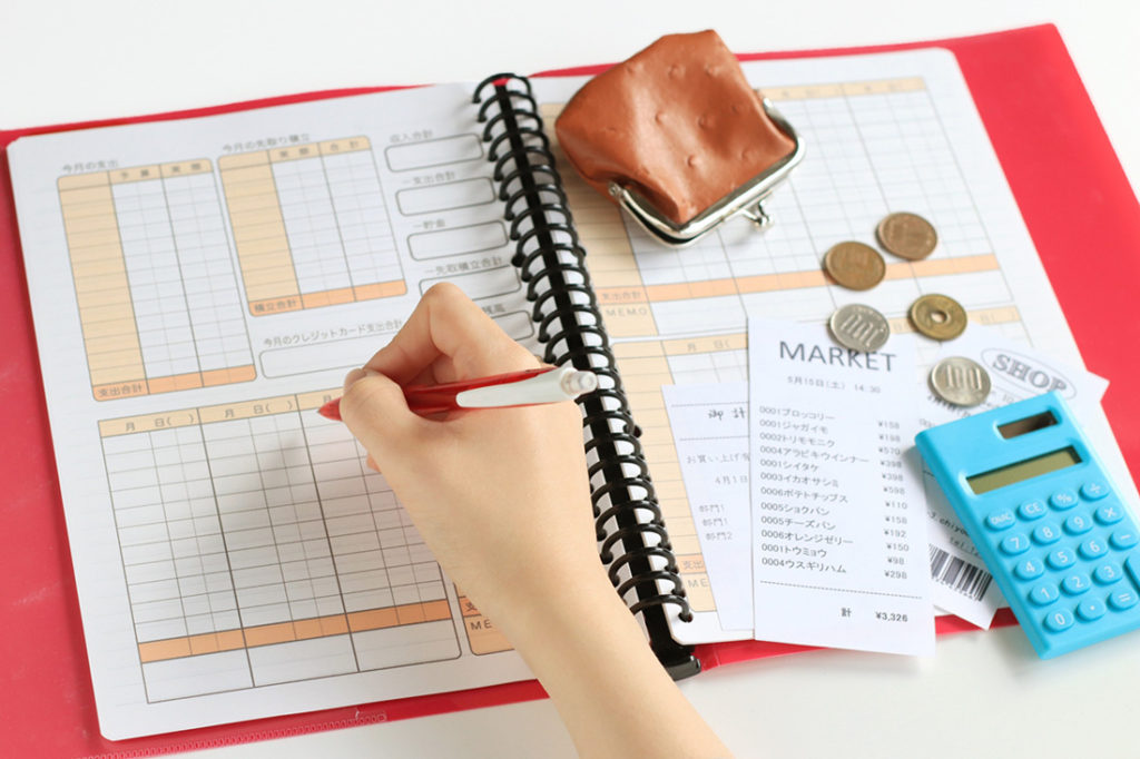 家計管理を基本から見直す