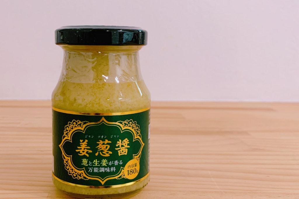 姜葱醤(ジャンツォンジャン)とは